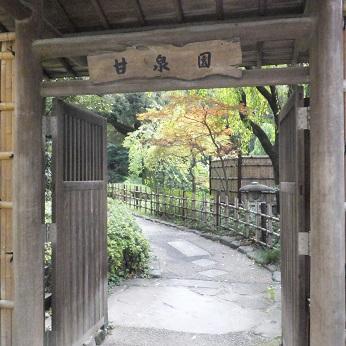 公園1-2.jpg